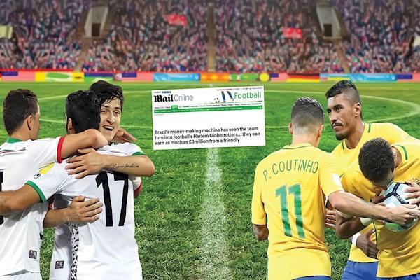 یک بانک اسپانسر ایران &ndash برزیل